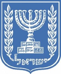 israeli-logo
