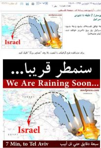 poster iranien