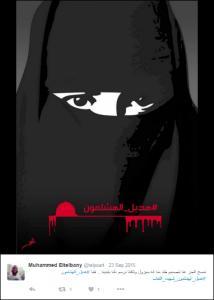 hijab_poster