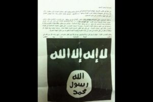 ISIS-letter-on-Jerusalem-Christians