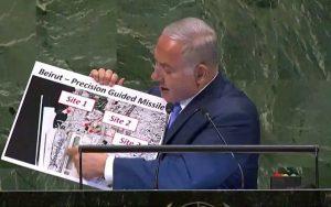 Le Premier ministre Benjamin Netanyahou