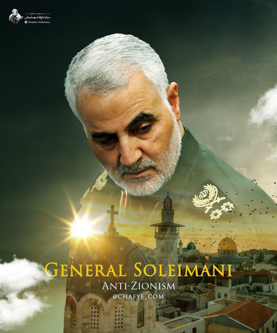 Soleimani poster