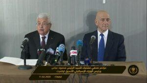 Mahmoud Abbas avec Ehoud Olmert